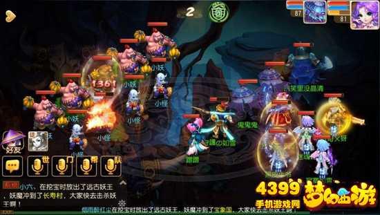 梦幻西游手游80剧情黑熊精3攻略