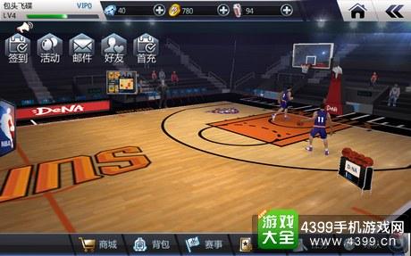 NBA梦之队2如何