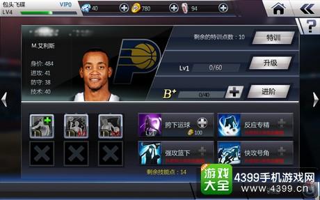 NBA梦之队2游戏好玩吗