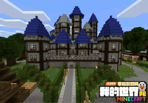 我的世界城堡存档 kingdom of verona