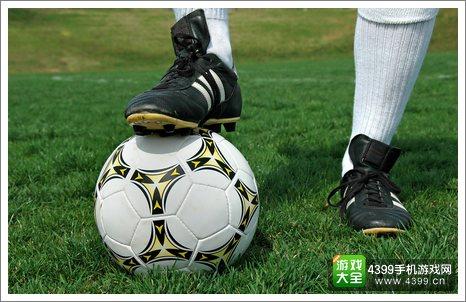 超级足球3D独家礼包