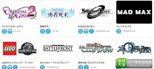 多社合作 世嘉公布TGS2015参展游戏名单