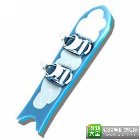 滑雪大冒险2单板滑雪板介绍
