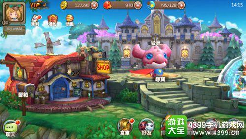 巨龙城堡卖萌神器