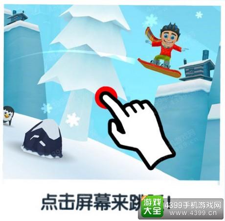 滑雪大冒险2怎么跳跃