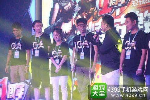 全民枪战2(枪友嘉年华)精英决赛