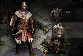列王的纷争兵种搭配攻略 正确兵种搭配提升战斗力
