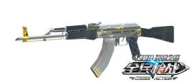 全民枪战2(枪友嘉年华)周年庆白金AK47