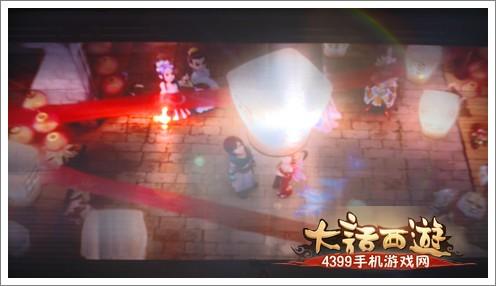 大话西游手游明日全平台公测 西安惊现全息虚拟偶像