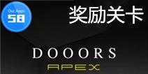 无尽逃脱6奖励关卡攻略 DOOORS APEX奖励关卡怎么过