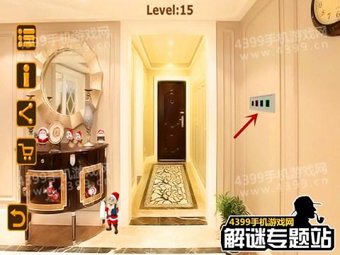 密室逃脱逃出公寓第15关攻略