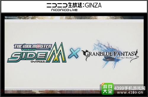 《碧蓝幻想》TGS2015新情报公开 将有国语版