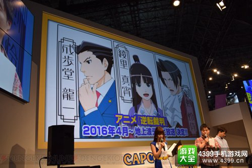 """《逆转裁判》动画化决定! """"6""""代发售日一同公布"""