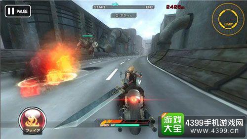 最终幻想7 G-BIKE
