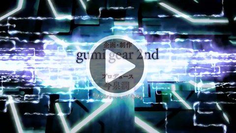 《为谁而炼金》宣传影像放出 正统SRPG登录智能机