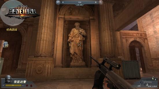 4399生死狙击战神阿瑞斯的传说 入主古希腊战神殿_4399 ...