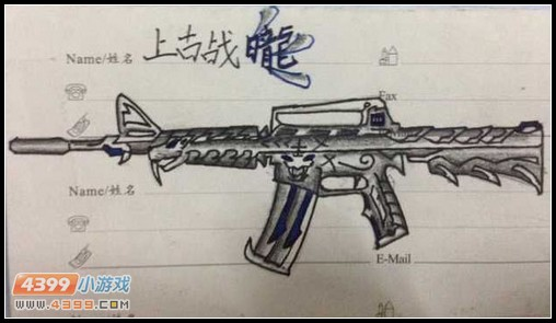 生死狙击玩家手绘—m4a1剑齿虎