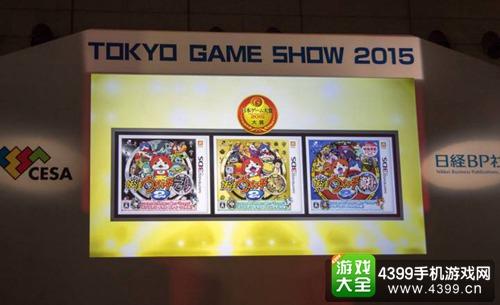 日本游戏大赏2015名单公布 《妖怪手表》是最大赢家