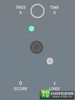 引力射球iOS版