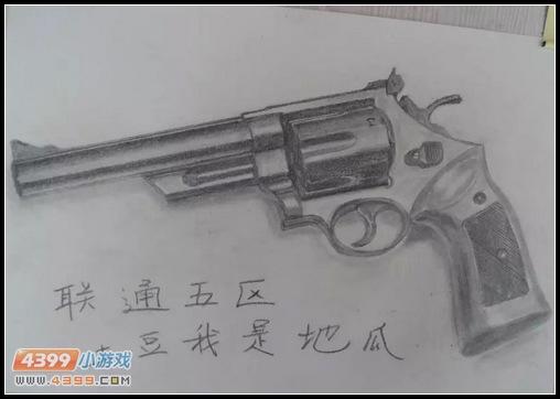 生死狙击玩家手绘—左轮手枪