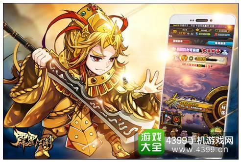 霹雳江湖iOS