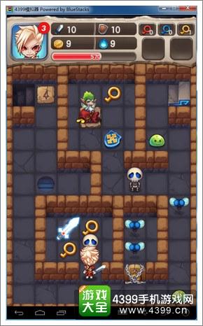 魔塔大冒险电脑版 魔塔大冒险模拟器