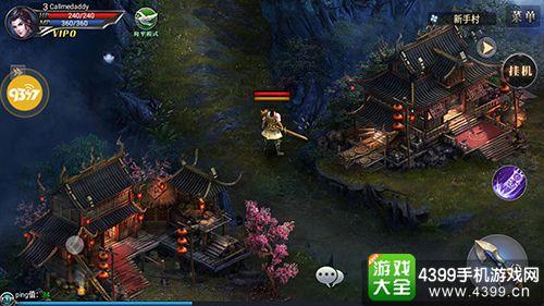 皇图战斗画面