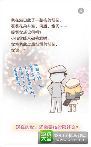 战舰少女周年庆