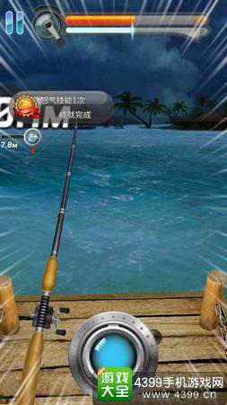 全民钓鱼玩法