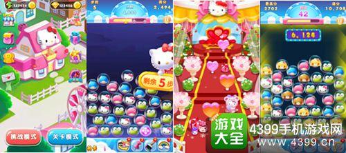 Hello Kitty快乐消核心玩法