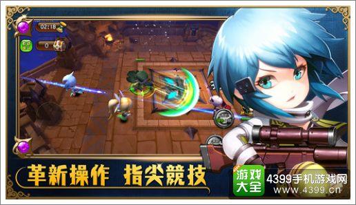 剑舞者们虚拟世界