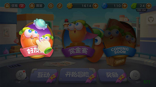 保卫萝卜3安卓版9月23日开启首测