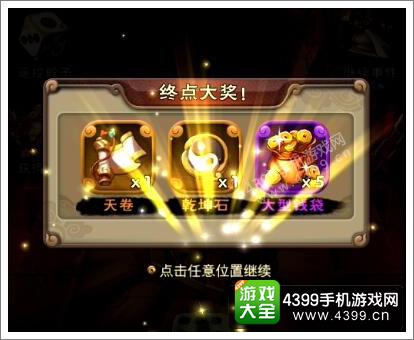 新仙剑奇侠传资讯