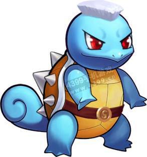 口袋妖怪进化杰尼龟