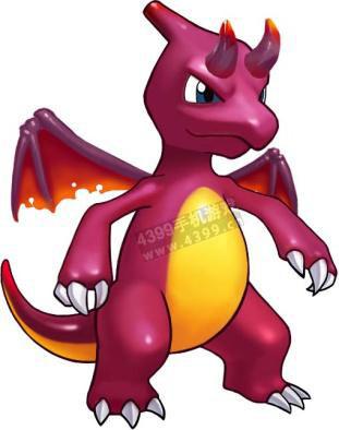 口袋妖怪进化异化火恐龙