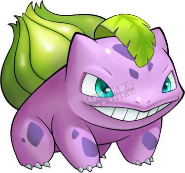 口袋妖怪进化异化妙蛙种子