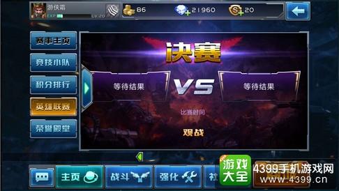 全民枪战2(枪友嘉年华)新版本更新