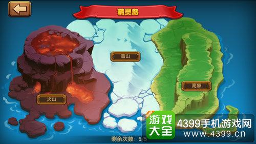口袋妖怪进化精灵岛
