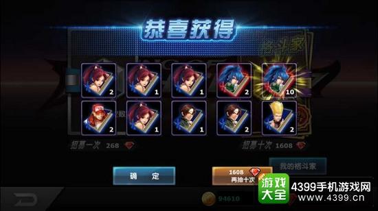拳皇97OL十连抽技巧