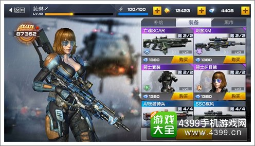 《独立防线》今日不限号 最猛的枪战游戏