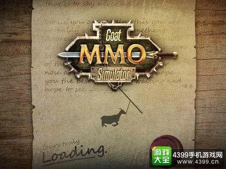 模拟山羊网游版封面
