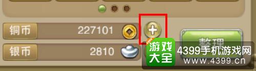 主宰修仙铜币获取
