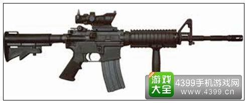 CM反恐精英突击步枪