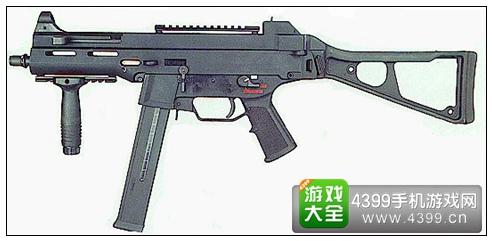 CM反恐精英冲锋枪