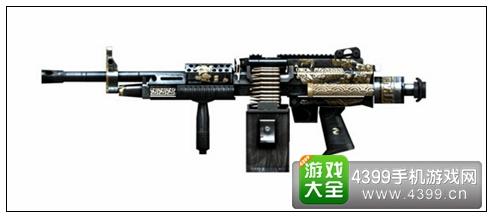 CM反恐精英轻机枪