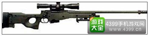 CM反恐精英狙击枪