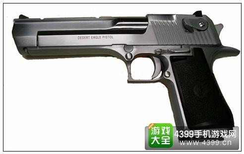 CM反恐精英手枪