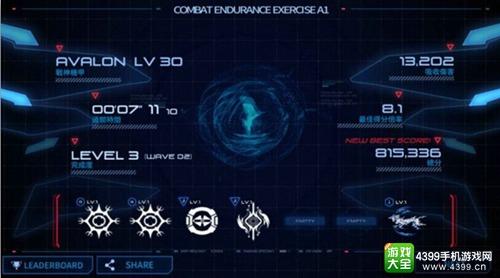 """《聚爆Implosion》首次大型更新 新模式""""驾驶员系统""""登场"""