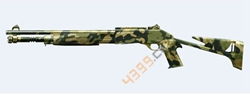 M3散弹枪