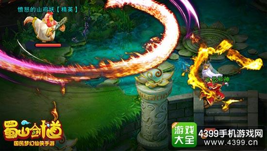 百战仙侠游戏画面